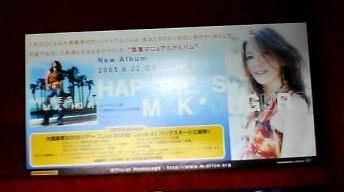 20050621-happinesspop.jpg